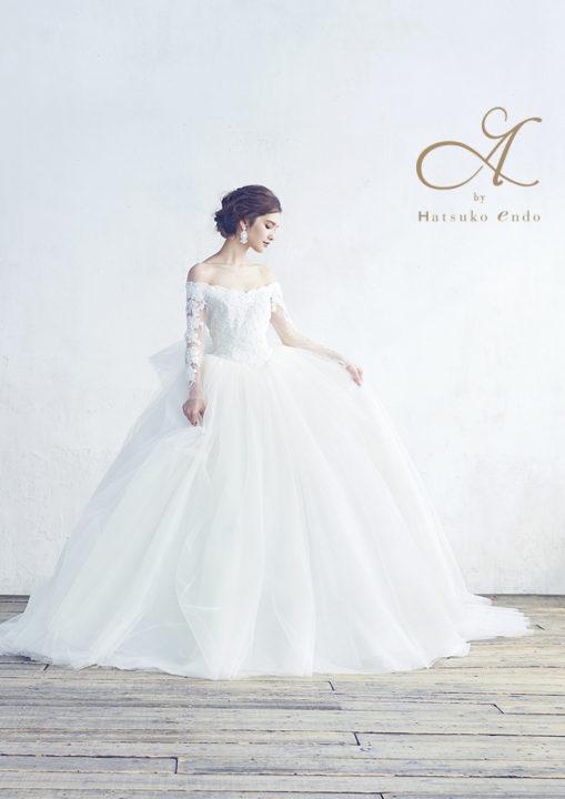 No.8783  A by Hatsuko Endo