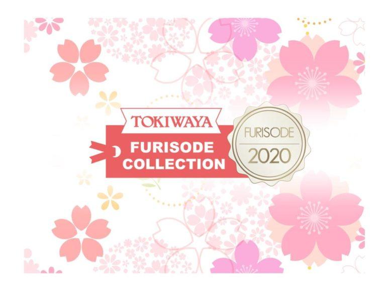 TOKIWAYA 2020年度 成人式 振袖試着会 2019/1/19(sat)~2/3(sun)