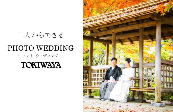 PHOTO_WEDDING