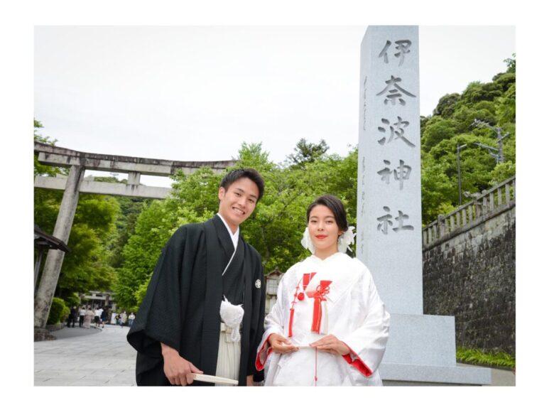 《結婚奉告祭~二人だけの結婚式~》伊奈波神社 受付中♪